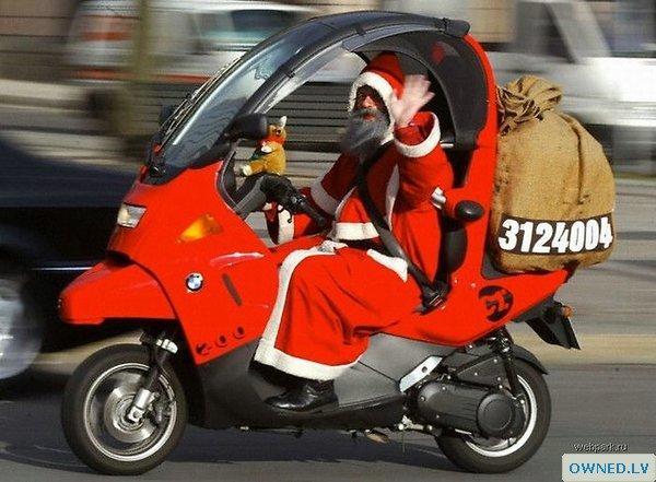 Modern Day Santa