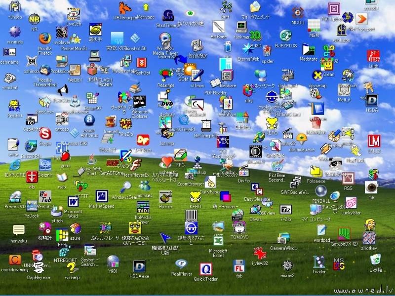 Fuxored desktop