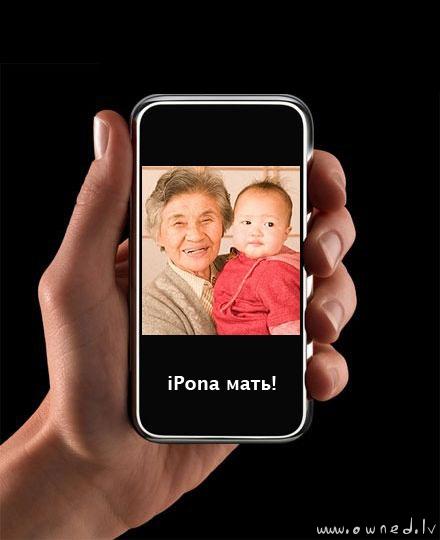 iPona