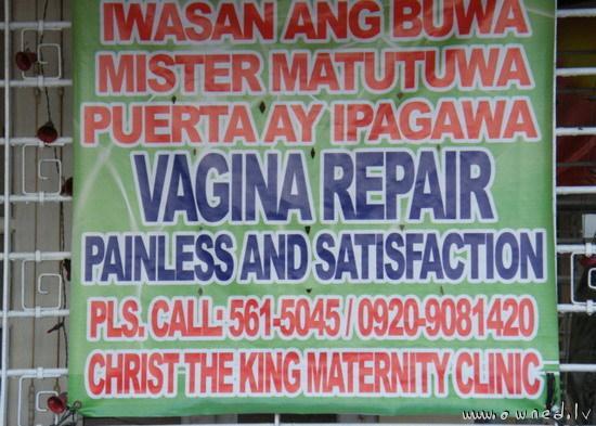 Vagina repair