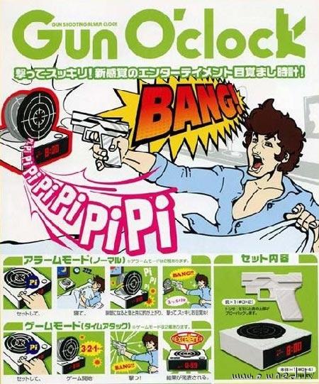 Gun Oclock