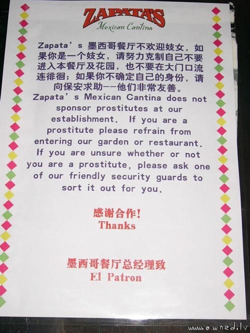 No prostitutes