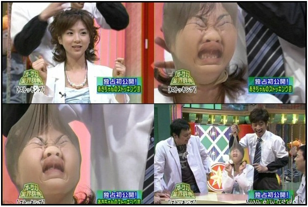 Crazy japanese television show
