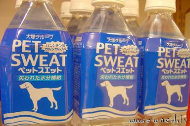 Pet sweat