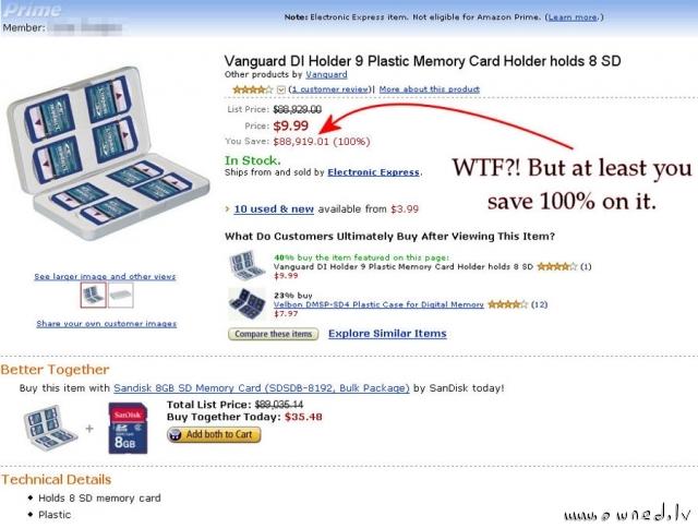 Extreme discount