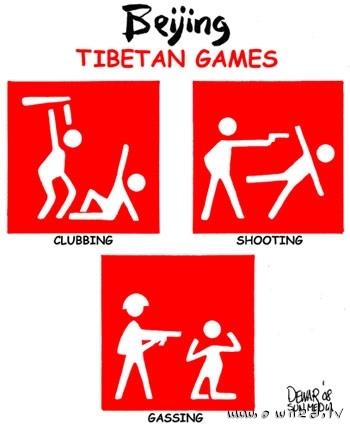 Beijing Tibetian games